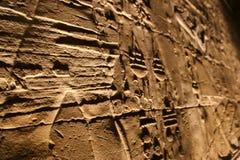 Pharaons sur le temple de Louxor Photographie stock