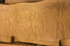 Pharaons sur le temple de Louxor Image libre de droits