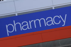 Pharmacie Photo stock