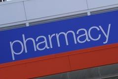 Pharmacie photo stock