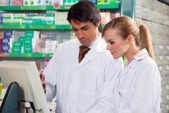 Pharmacie Photo libre de droits