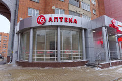 Pharmacie A5 Nizhny Novgorod Russie Images libres de droits