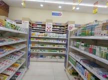 pharmacy Fotos de Stock