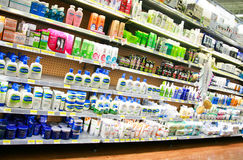 Pharmacy Cosmetic and Lotion Aisle Stock Image