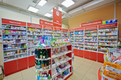 Pharmacy department in supermarket Bahetle Stock Photos