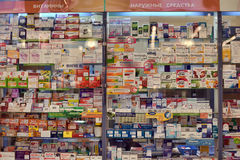 Pharmacy drugs on display Royalty Free Stock Photos