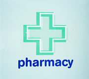 Pharmacy with green cross. Royalty Free Stock Photography