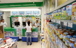 Pharmacy shop Royalty Free Stock Photography
