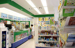 Pharmacy shop drugstore interior Stock Photos