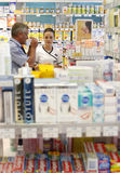Pharmacy shop interior  Royalty Free Stock Photo