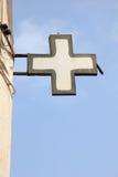 Pharmacy sign in Morocco Stock Photo