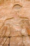 Pharoah Ramses II Carving Royalty Free Stock Image
