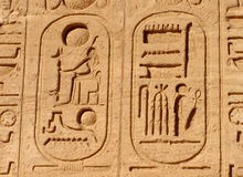Pharoah's Cartouche on a Temple Wall Stock Photo