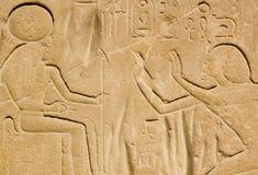 Pharoah Seti I und Horus Stockfoto