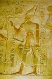 Pharoah Seti met sceptre royalty-vrije stock afbeeldingen