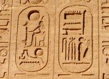 Pharoahs Cartouche auf einer Tempel-Wand Stockfoto