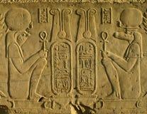 Pharoahs su una parete del tempiale nell'Egitto Fotografie Stock