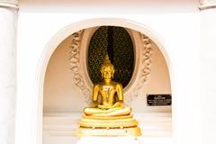 Phatatpratomjedi is a big pagoda in thailand Royalty Free Stock Photos