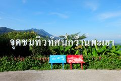 Phayao, Thailand - 19. November 2016 Marmorstuhl an Standpunkt phayao See Kwan-phayao mit blauem Himmel stockfoto