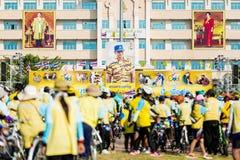PHETCHABUN THAILAND - DECEMBER 11, 2015: Cykel för konungen Royaltyfri Bild