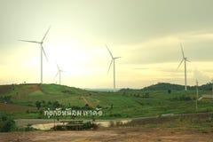 Phetchabun, Thailand - July27, 2017: Wind turbine farm during be. Autiful sunset, Alternative green energy for protection of nature at  Khao Kho, Phetchabun Royalty Free Stock Photo
