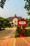 Phetchaburi, Tailândia - 19 de março de 2015: Paisagem bonita e Imagens de Stock Royalty Free