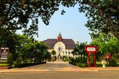 Phetchaburi, Tailândia - 19 de março de 2015: Paisagem bonita e Fotos de Stock