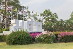 Phetchaburi, Tailandia - 9 febbraio 2016: Segno dell'università di Silpakorn immagine stock