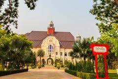 Phetchaburi, Tailandia - 19 marzo 2015: Bello paesaggio e Fotografia Stock