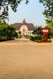 Phetchaburi Thailand - mars 19, 2015: Härligt landskap och Royaltyfria Foton