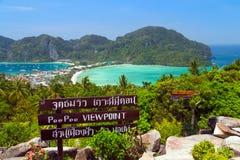 Phi Дон Phi Koh залива точки зрения в Таиланде Стоковые Изображения