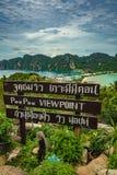 Phi Дон Phi Koh точки зрения в море andaman, Пхукете, Krabi, к югу от Таиланда Стоковое фото RF