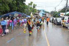 Phi ta khon festival 2016 Stock Photos