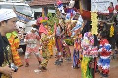 Phi ta khon festival 2016 Royalty Free Stock Photos