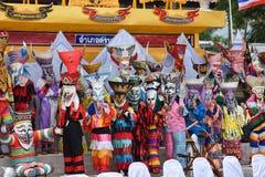 Phi ta khon festiwal 2017 Zdjęcie Royalty Free