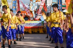 Phi Ta Khon parade Festival 2018 Stock Photos