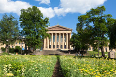Philadelphia art museum park - Pennsylvania - USA Stock Images
