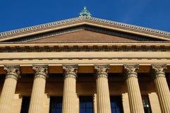 Philadelphia-Kunstmuseum Stockfotografie