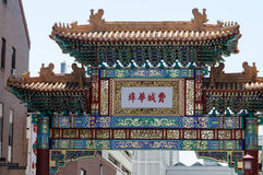 PHILADELPHIA, PA - 14 MEI: De Boog in de Chinatownsectie van Philadelphia van de binnenstad op 14 Mei, 2015 Royalty-vrije Stock Foto's