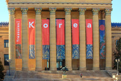Philadelphia Pennsylvania Museum of Art Stock Photo
