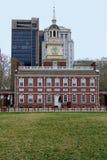 Philadelphia självständighet Hall Fotografering för Bildbyråer