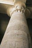 philae świątynni zdjęcia royalty free