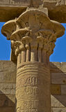 Philae temple Aswan, Egypt. Philae is an island in the Nile River and the previous site of an Egyptian temple complex in southern Egypt. The complex was Stock Photography