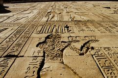 Philae Temple - Aswan - Egypt Stock Image