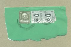 Philatelic Postal Stamp of India Stock Image