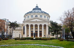Philharmonic George Enescu. Concert hall in the center of Bucharest, Romania Stock Images