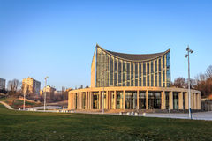 Philharmonic in Gorzow Wielkopolski. Art and architecture photography Royalty Free Stock Photography