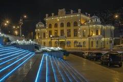 Philharmonic Hall - Kiev Royalty Free Stock Photos