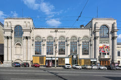 Philharmonic Hall in Yekaterinburg, Russia Royalty Free Stock Photos