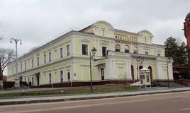 Philharmonic. Zhytomyr Regional Philharmonic is a state concert institution founded in 1938 Royalty Free Stock Photo